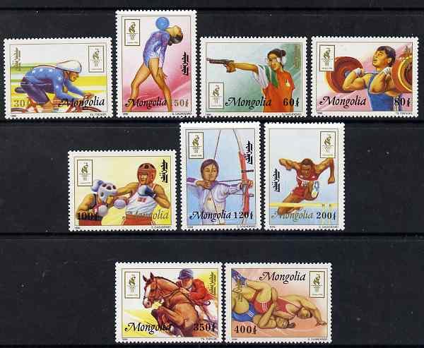 Mongolia 1996 Atlanta Olympics perf set of 9 unmounted mint SG 2548-56