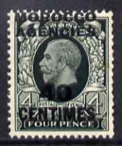 Morocco Agencies - French Currency 1935-37 KG5 40c on 4d grey-green unmounted mint, SG 220