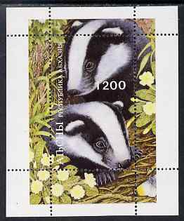 Abkhazia 1996 Badger perf s/sheet unmounted mint