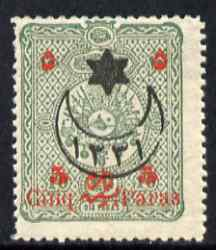 Turkey 1915 5pa on 10pa green with superb set-off of overprint on gummed side, unmounted mint SG 536, stamps on