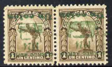 Costa Rica 1924 Surcharged 1col on 1c brown horiz pair with se-tenant Steanboat & Locomotive opt inverted, without gum and status unknown