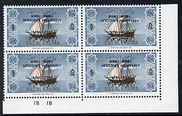 Ras Al Khaima 1965 Ships 5r with Abraham Lincoln overprint inverted, unmounted mint plate block of 4, SG 20var