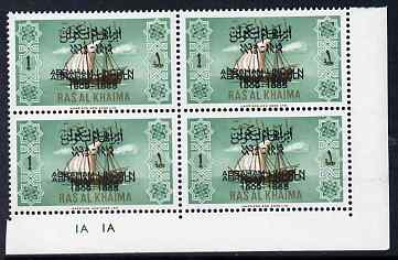 Ras Al Khaima 1965 Ships 1r with Abraham Lincoln overprint doubled, unmounted mint plate block of 4, SG 18var