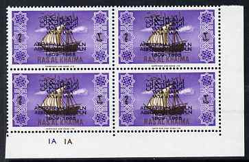 Ras Al Khaima 1965 Ships 2r with Abraham Lincoln overprint doubled, unmounted mint plate block of 4, SG 19var, stamps on constitutions, stamps on personalities, stamps on ships, stamps on usa presidents, stamps on americana, stamps on lincoln