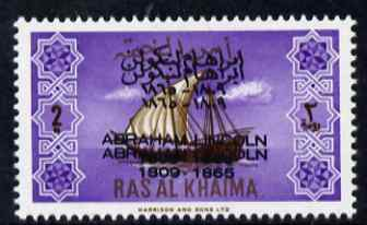 Ras Al Khaima 1965 Ships 2r with Abraham Lincoln overprint doubled, unmounted mint, SG 19var, stamps on constitutions, stamps on personalities, stamps on ships, stamps on usa presidents, stamps on americana, stamps on lincoln