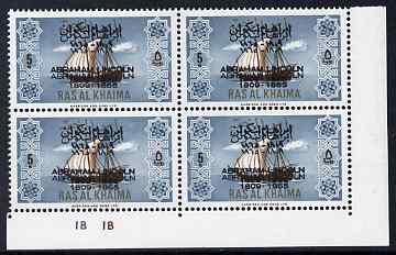 Ras Al Khaima 1965 Ships 5r with Abraham Lincoln overprint doubled, unmounted mint plate block of 4, SG 20var