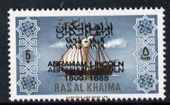 Ras Al Khaima 1965 Ships 5r with Abraham Lincoln overprint doubled, unmounted mint, SG 20var