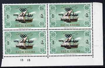 Ras Al Khaima 1965 Ships 1r with Tokyo Olympic Games overprint doubled, unmounted mint plate block of 4, SG 15var, stamps on ships, stamps on olympics