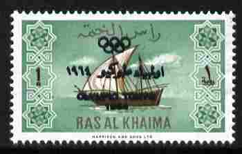 Ras Al Khaima 1965 Ships 1r with Tokyo Olympic Games overprint doubled, unmounted mint, SG 15var, stamps on ships, stamps on olympics
