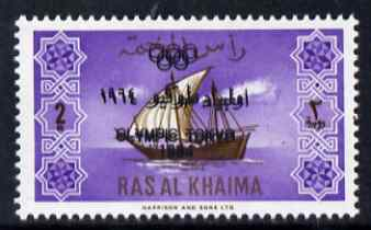 Ras Al Khaima 1965 Ships 2r with Tokyo Olympic Games overprint doubled, unmounted mint, SG 16var