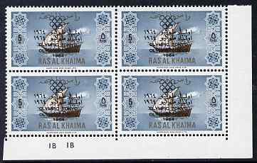 Ras Al Khaima 1965 Ships 5r with Tokyo Olympic Games overprint doubled, unmounted mint plate block of 4, SG 17var