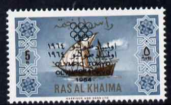 Ras Al Khaima 1965 Ships 5r with Tokyo Olympic Games overprint doubled, unmounted mint, SG 17var