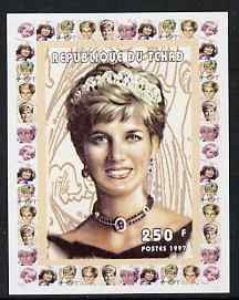 Chad 1997 Princess Diana 250f series #1 imperf deluxe sheet unmounted mint
