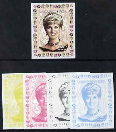Chad 1997 Princess Diana 250f series #1 imperf deluxe sheet the set of 5 progressive proofs comprising the 4 individual colours plus all 4-colour composite, unmounted mint