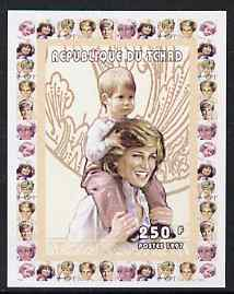 Chad 1997 Princess Diana 250f series #2 imperf deluxe sheet unmounted mint