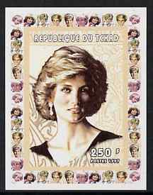 Chad 1997 Princess Diana 250f series #4 imperf deluxe sheet unmounted mint