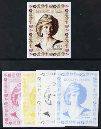 Chad 1997 Princess Diana 250f series #4 imperf deluxe sheet the set of 5 progressive proofs comprising the 4 individual colours plus all 4-colour composite, unmounted mint