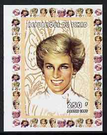 Chad 1997 Princess Diana 250f series #5 imperf deluxe sheet unmounted mint