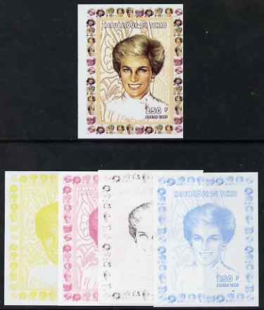 Chad 1997 Princess Diana 250f series #5 imperf deluxe sheet the set of 5 progressive proofs comprising the 4 individual colours plus all 4-colour composite, unmounted mint