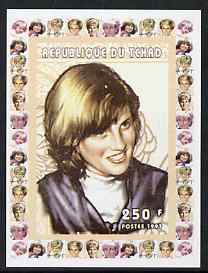 Chad 1997 Princess Diana 250f series #6 imperf deluxe sheet unmounted mint, stamps on personalities, stamps on diana, stamps on royalty, stamps on women