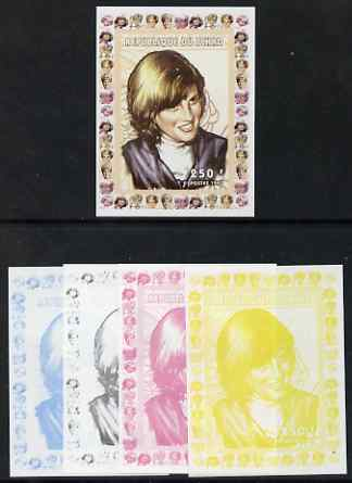 Chad 1997 Princess Diana 250f series #6 imperf deluxe sheet the set of 5 progressive proofs comprising the 4 individual colours plus all 4-colour composite, unmounted mint