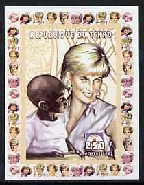 Chad 1997 Princess Diana 250f series #7 imperf deluxe sheet unmounted mint