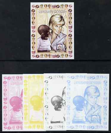 Chad 1997 Princess Diana 250f series #7 imperf deluxe sheet the set of 5 progressive proofs comprising the 4 individual colours plus all 4-colour composite, unmounted mint