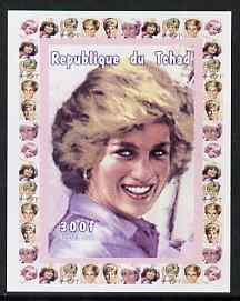 Chad 1997 Princess Diana 300f series #2 imperf deluxe sheet unmounted mint