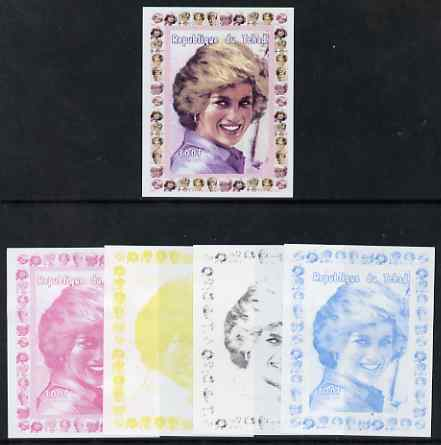 Chad 1997 Princess Diana 300f series #2 imperf deluxe sheet the set of 5 progressive proofs comprising the 4 individual colours plus all 4-colour composite, unmounted mint