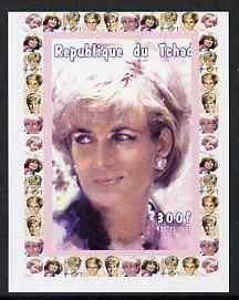 Chad 1997 Princess Diana 300f series #5 imperf deluxe sheet unmounted mint, stamps on personalities, stamps on diana, stamps on royalty, stamps on women