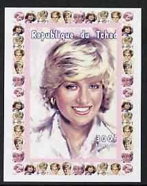 Chad 1997 Princess Diana 300f series #7 imperf deluxe sheet unmounted mint
