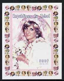 Chad 1997 Princess Diana 300f series #9 imperf deluxe sheet unmounted mint
