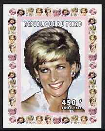 Chad 1997 Princess Diana 450f series #1 imperf deluxe sheet unmounted mint