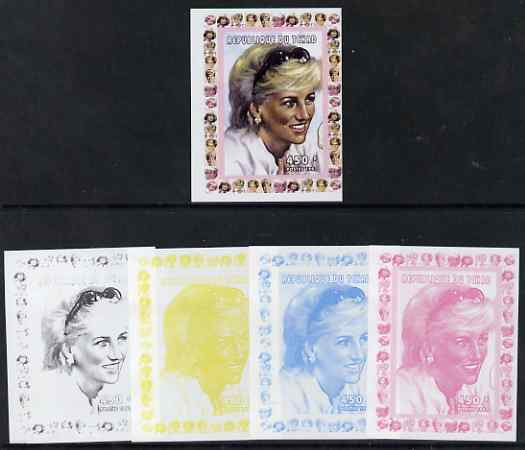Chad 1997 Princess Diana 450f series #2 imperf deluxe sheet the set of 5 progressive proofs comprising the 4 individual colours plus all 4-colour composite, unmounted mint