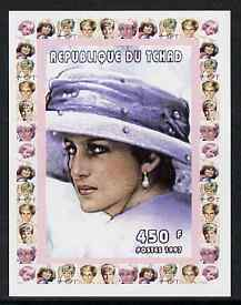 Chad 1997 Princess Diana 450f series #5 imperf deluxe sheet unmounted mint