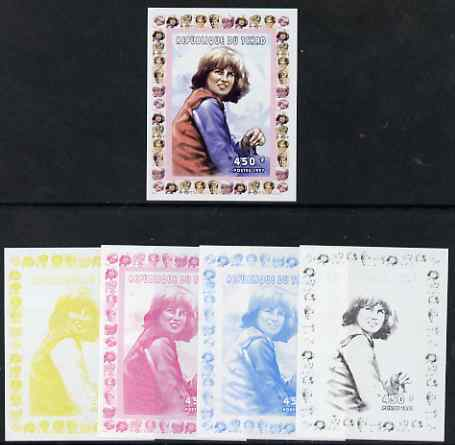 Chad 1997 Princess Diana 450f series #6 imperf deluxe sheet the set of 5 progressive proofs comprising the 4 individual colours plus all 4-colour composite, unmounted mint