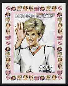 Chad 1997 Princess Diana 450f series #9 imperf deluxe sheet unmounted mint