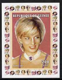 Guinea - Conakry 1997 Princess Diana 200f series #5 imperf deluxe sheet unmounted mint