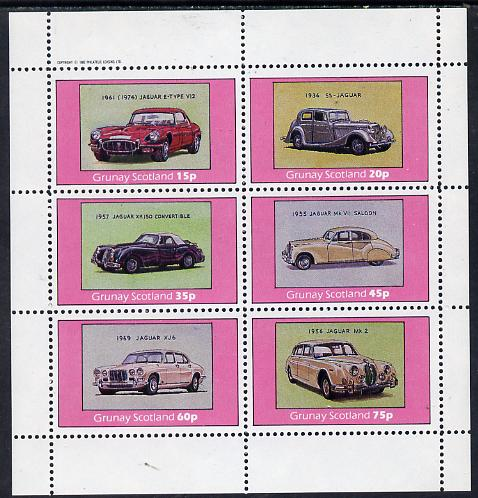 Grunay 1982 Jaguar Cars (E-Type, XJ6, Mk 2 etc) perf set of 6 values (15p to 75p) unmounted mint