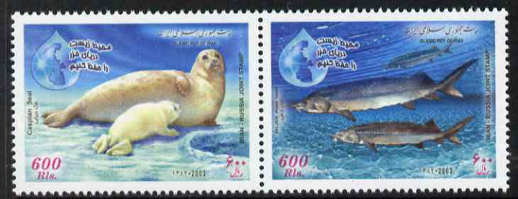Iran & Russia 2003 Joint Issue - Preservation of the Caspian Sea perf se-tenant pair unmounted mint SG MS 3128-29