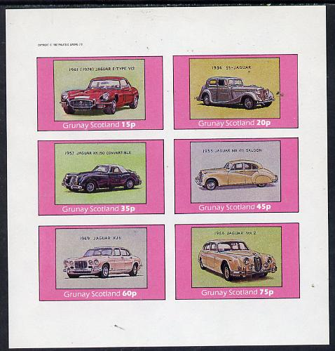 Grunay 1982 Jaguar Cars (E-Type, XJ6, Mk 2 etc) imperf set of 6 values (15p to 75p) unmounted mint