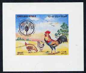 Yemen - Republic 1982 World Food Day 50f Cock & Hens imperf proof on glossy card unmounted mint as SG 668
