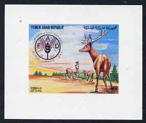 Yemen - Republic 1982 World Food Day 125f Red Deer imperf proof on glossy card unmounted mint as SG 672