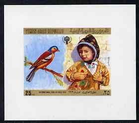 Yemen - Republic 1980 International Year of the Child 25f imperf proof on glossy card unmounted mint as SG 594