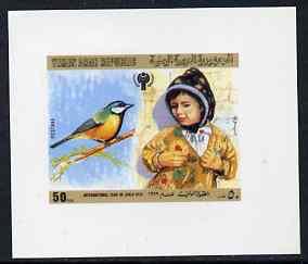 Yemen - Republic 1980 International Year of the Child 50f imperf proof on glossy card unmounted mint as SG 595