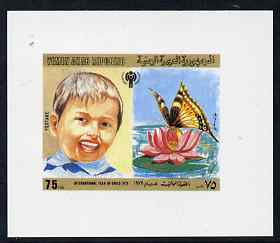 Yemen - Republic 1980 International Year of the Child 75f imperf proof on glossy card unmounted mint as SG 596