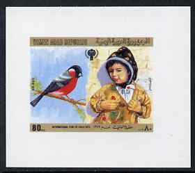 Yemen - Republic 1980 International Year of the Child 80f imperf proof on glossy card unmounted mint as SG 597