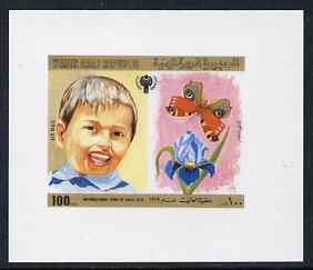 Yemen - Republic 1980 International Year of the Child 100f imperf proof on glossy card unmounted mint as SG 598