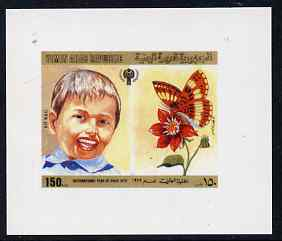 Yemen - Republic 1980 International Year of the Child 150f imperf proof on glossy card unmounted mint as SG 599