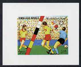 Yemen - Republic 1982 Football World Cup 50f imperf proof on glossy card unmounted mint as SG 710